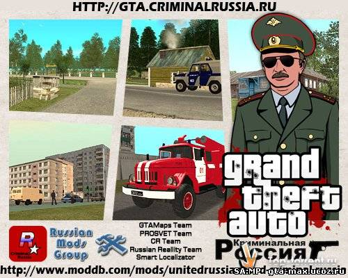 Скачать торрент GTA Criminal Russia + Multiplayer (2010)